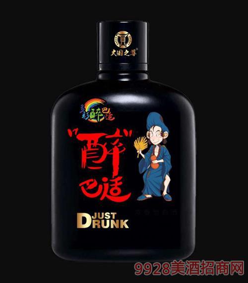 多彩醉巴适小酒·黑瓶