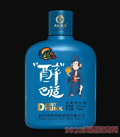 多彩醉巴适小酒·蓝瓶