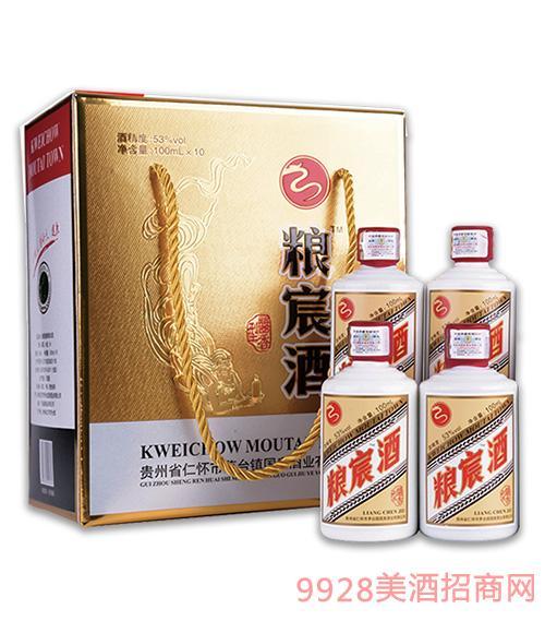 粮宸酒礼盒装