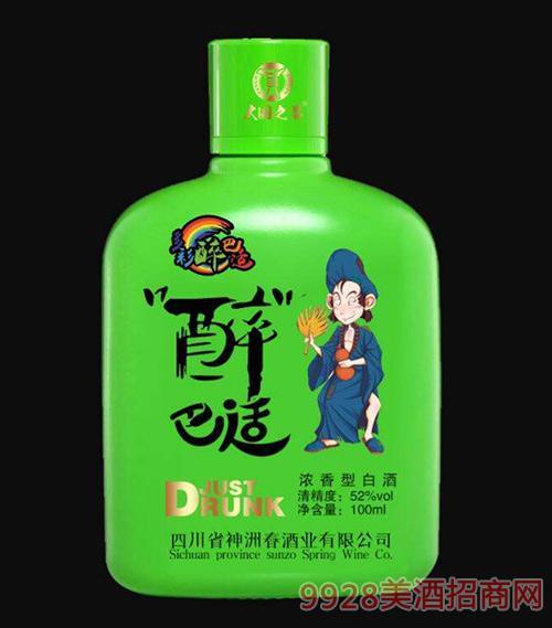多彩醉巴适小酒·绿瓶
