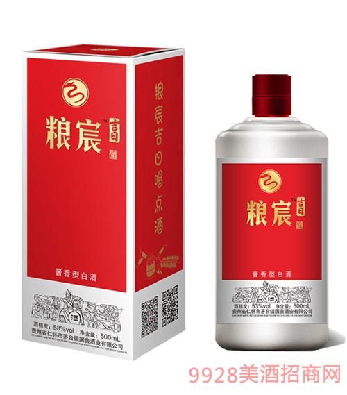 粮宸吉日酒