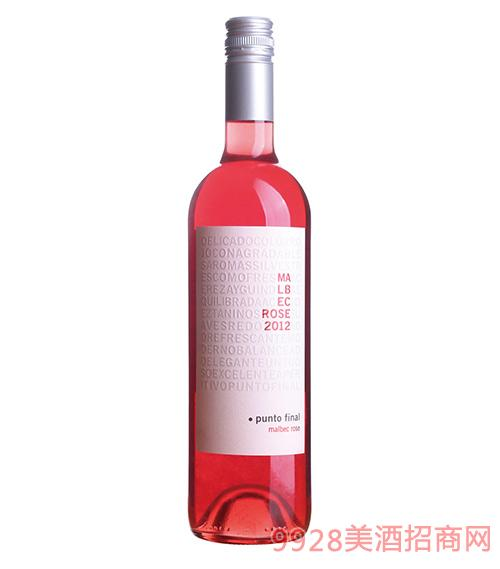 阿根廷雷諾酒莊奔圖馬爾貝克玫瑰紅葡萄酒