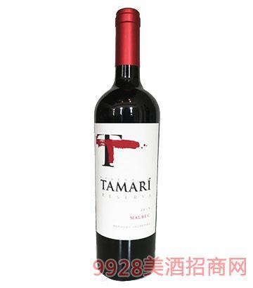 阿根廷塔迈里酒庄马尔贝克珍 藏干红葡萄酒750ml