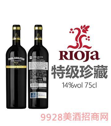 菲·库尔特干红葡萄酒2010