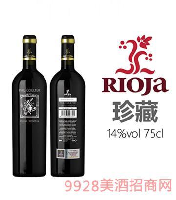 菲·库尔特干红葡萄酒2011