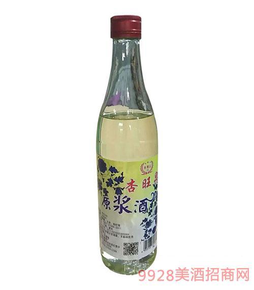 杏旺泉原浆酒