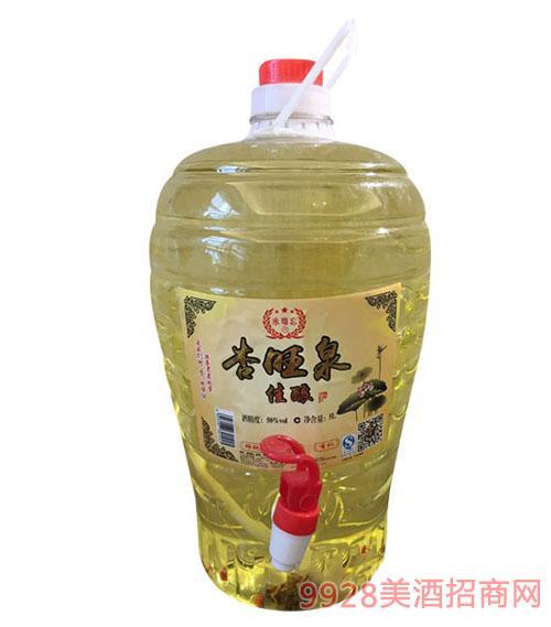 杏旺泉佳酿酒50度10斤