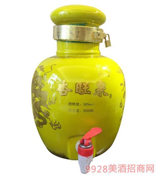 杏旺泉酒50度10斤