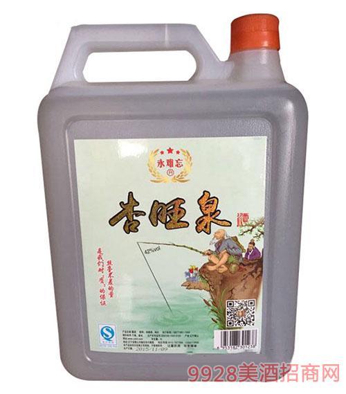 永难忘杏旺泉酒42度8斤