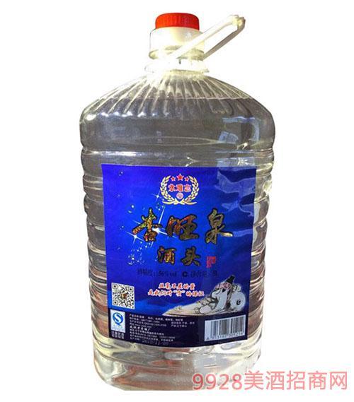 永难忘杏旺泉酒头56度10斤