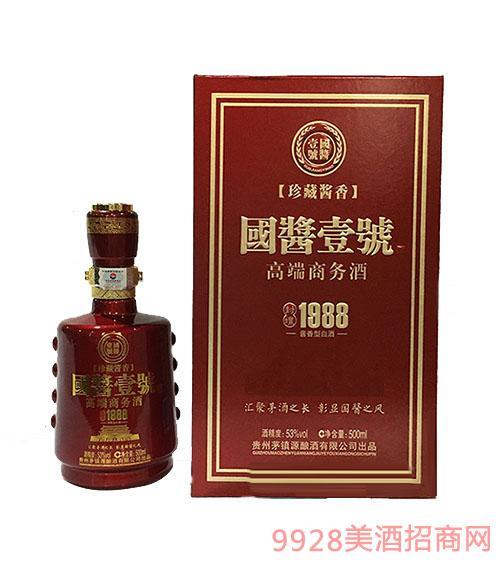 國酱一号高端商务酒53°500ml酱香