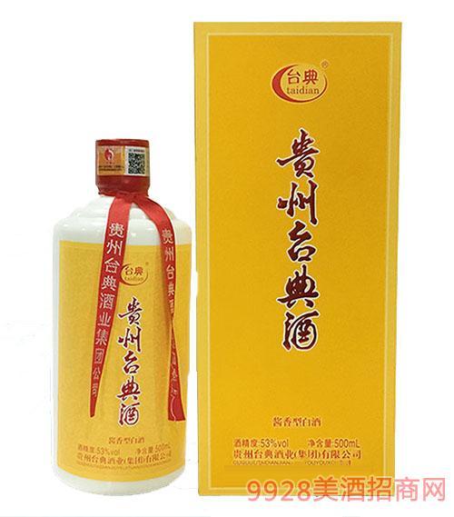 贵州台典酒53°500ml酱香