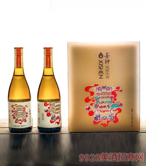 喜神纯酿米酒750ml双支礼盒