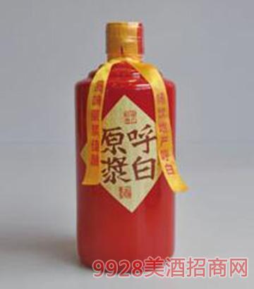 呼白原浆酒瓶装
