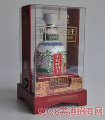 世纪呼白王酒-透明盒