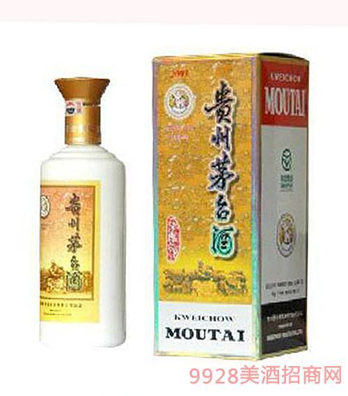 贵州茅台酒(专卖店专 供酒)
