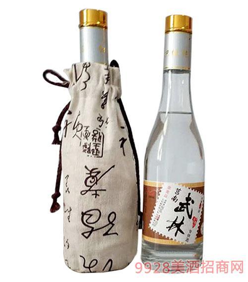 莒南武林酒
