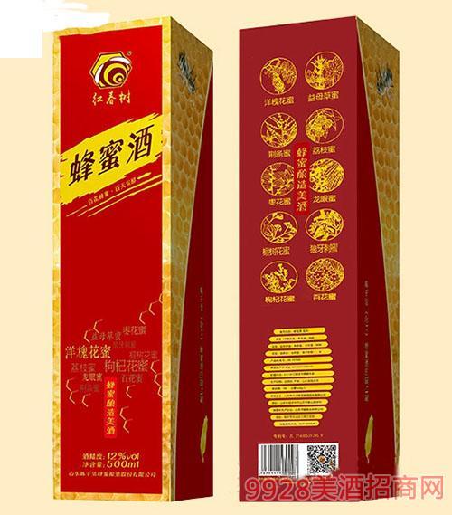 红春树-蜂蜜酒(单盒)12度500ml