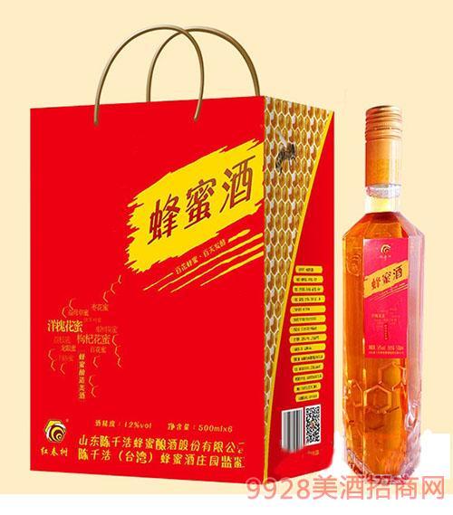 红春树-蜂蜜酒(礼瓶装)12度500ml