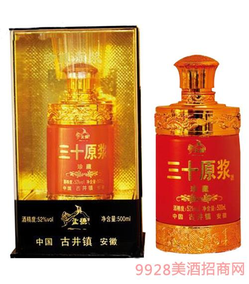 古井镇三十年原浆酒(红瓶)