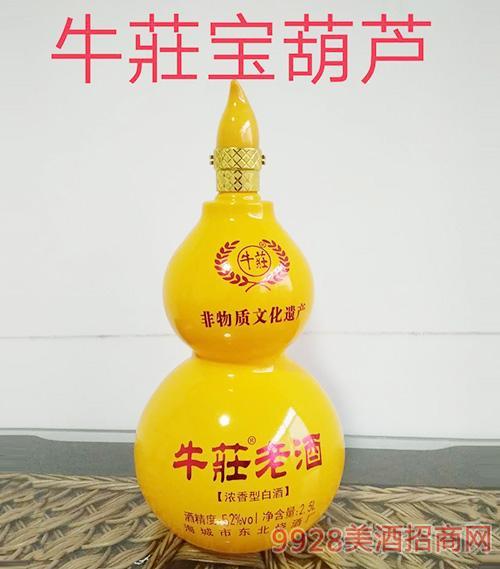 牛莊宝葫芦酒52度2.5L