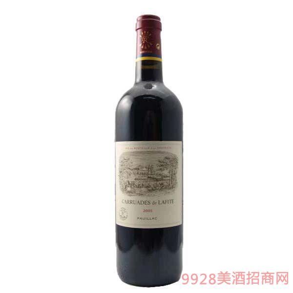 拉菲副牌2005红葡萄酒750ml