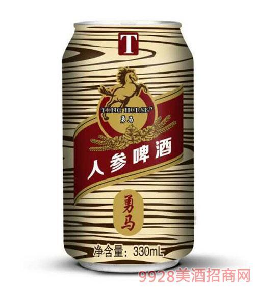 人参啤酒330ml