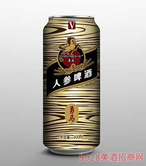 人参啤酒500ml