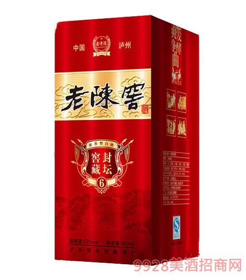老陈窖封坛窖藏6酒52度500ml