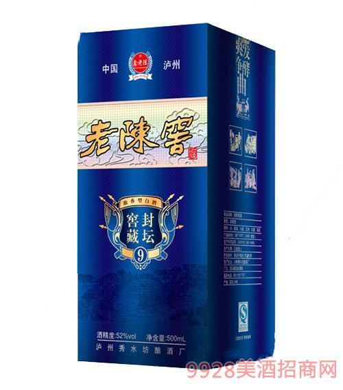 老陈窖封坛窖藏9酒52度500ml