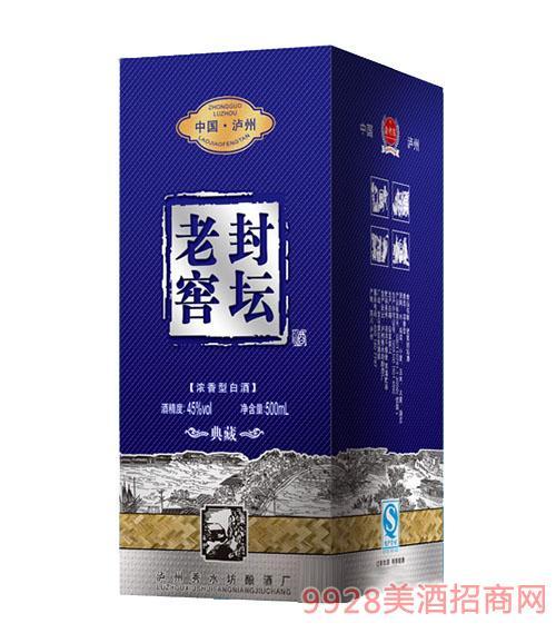 老窖封坛典藏酒45度500ML
