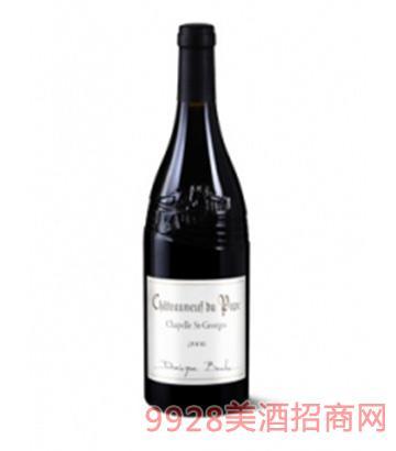 勃西城堡酒庄教皇新堡圣乔治2006干红葡萄酒