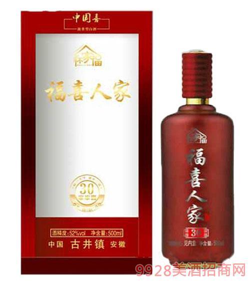 福喜人家酒30(红)酒52度500ml