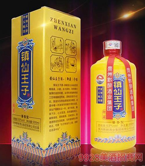 镇仙王子酒-御藏