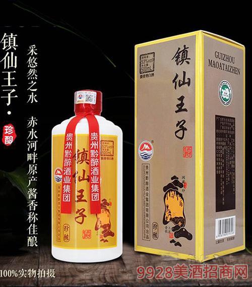 镇仙王子酒-珍酿