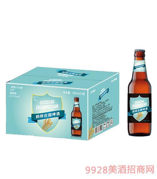 鹊桥庄园啤酒天蓝330ml×24瓶