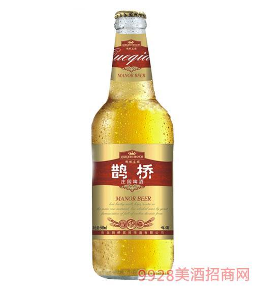 鹊桥庄园瓶装啤酒500ml