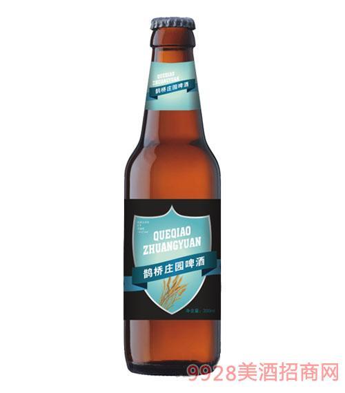鹊桥庄园原浆啤酒330ml