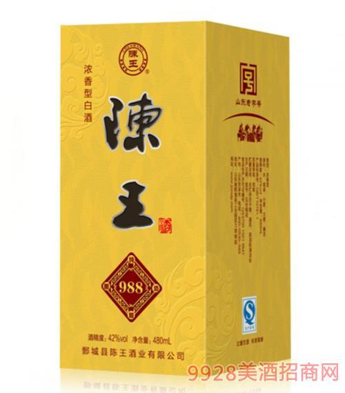42度陈王府酒998