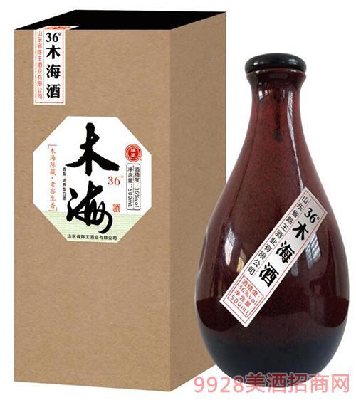 36度陈王府酒木海酒