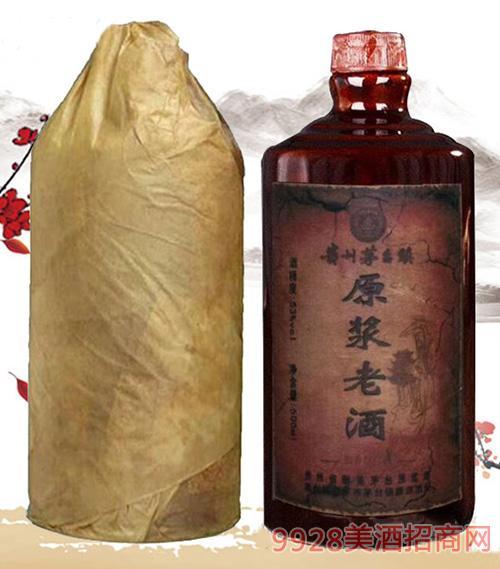 赖领原浆老酒系列
