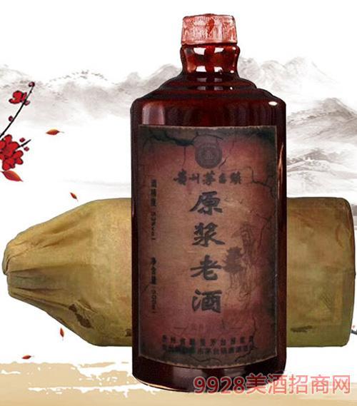赖领原浆老酒