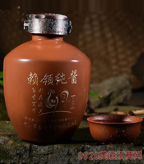 赖领纯酱紫砂坛酒2