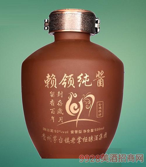 赖领纯酱紫砂坛酒