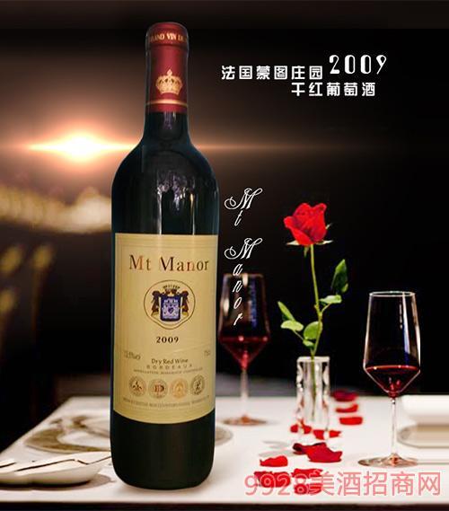 法国蒙图庄园干红葡萄酒