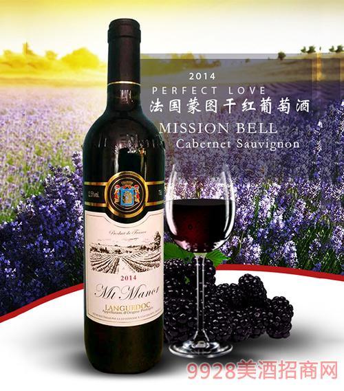 法国蒙图干红葡萄酒2014