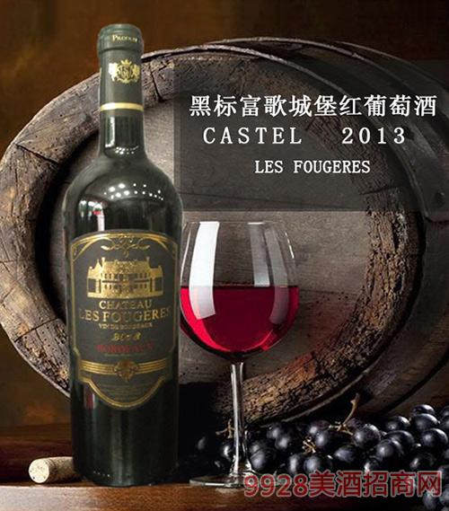 黑标富歌城堡红葡萄酒
