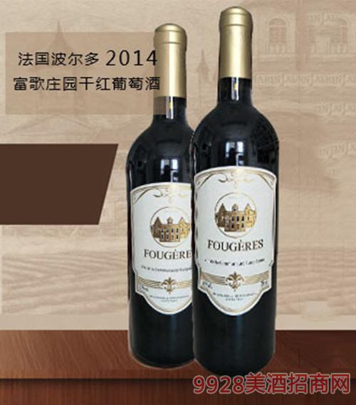 富歌庄园干红葡萄酒2014