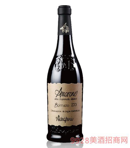 万宝利阿玛诺巴利优质法定产区干红葡萄酒