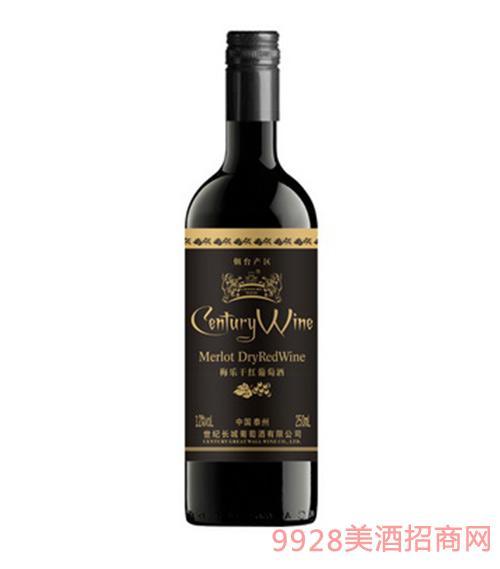 美乐干红葡萄酒(小瓶)